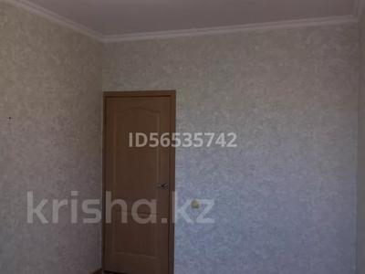 2-комнатная квартира, 71.5 м², 4/6 этаж, Молдагуловой 3 за 25 млн 〒 в Уральске — фото 15