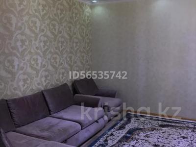 2-комнатная квартира, 71.5 м², 4/6 этаж, Молдагуловой 3 за 25 млн 〒 в Уральске — фото 3