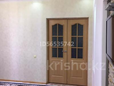 2-комнатная квартира, 71.5 м², 4/6 этаж, Молдагуловой 3 за 25 млн 〒 в Уральске — фото 4