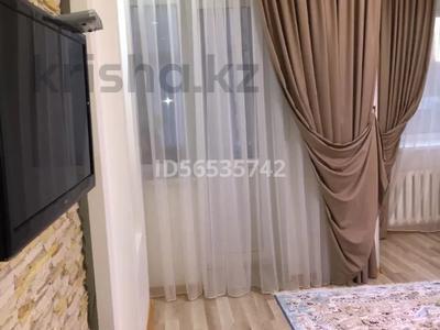 2-комнатная квартира, 71.5 м², 4/6 этаж, Молдагуловой 3 за 25 млн 〒 в Уральске — фото 5