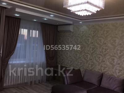 2-комнатная квартира, 71.5 м², 4/6 этаж, Молдагуловой 3 за 25 млн 〒 в Уральске — фото 6