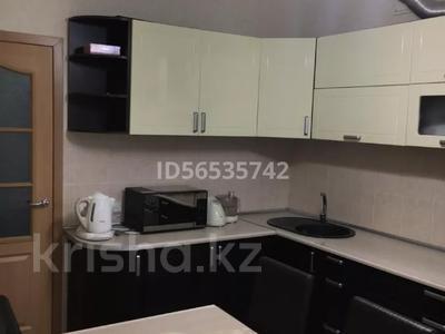 2-комнатная квартира, 71.5 м², 4/6 этаж, Молдагуловой 3 за 25 млн 〒 в Уральске — фото 7