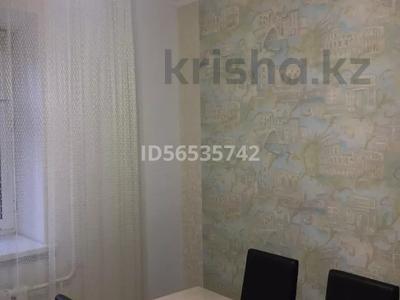 2-комнатная квартира, 71.5 м², 4/6 этаж, Молдагуловой 3 за 25 млн 〒 в Уральске — фото 9