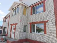 6-комнатный дом, 313 м², 10 сот.