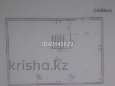 Здание, Ерубаева 116 площадью 525 м² за 650 000 〒 в Туркестане — фото 17