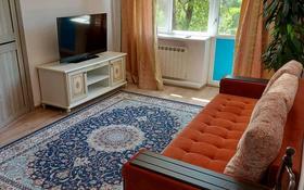 2-комнатная квартира, 43 м² помесячно, 1микр 27 за 100 000 〒 в Капчагае