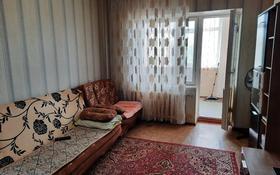 3-комнатная квартира, 60 м², 3/5 этаж, Рыспек батыра за 15.8 млн 〒 в Таразе
