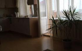 5-комнатная квартира, 150 м², 5/7 этаж, Старый город, Шернияза 888 за 25 млн 〒 в Актобе, Старый город
