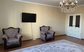 2-комнатная квартира, 76 м² посуточно, Сарайшык 5 за 13 000 〒 в Нур-Султане (Астане)