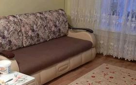 1-комнатная квартира, 42.2 м², 4/5 этаж, Ремзавод за 4.8 млн 〒 в Уральске