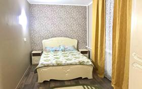 2-комнатная квартира, 45 м², 1/5 этаж посуточно, Кашаубаева 8 — Астана за 8 000 〒 в Усть-Каменогорске