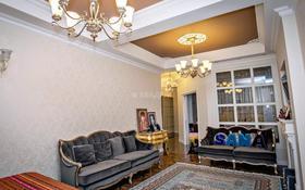 4-комнатная квартира, 156 м², 2/7 этаж, Шамши Калдаякова 2 за 77 млн 〒 в Нур-Султане (Астана), Алматы р-н
