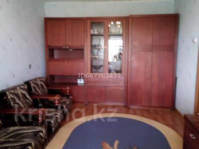 4-комнатная квартира, 74 м², 4/5 этаж, 5-й мкр 7 за 18.7 млн 〒 в Костанае