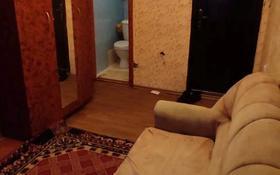 1-комнатная квартира, 18 м², 3/4 этаж помесячно, улица Кабдолова 10 за 50 000 〒 в Алматы, Ауэзовский р-н