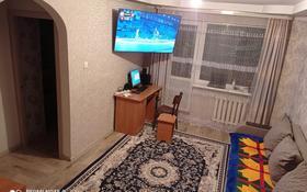 1-комнатная квартира, 32 м², 4/5 этаж, Карменова 53 за 8 млн 〒 в Семее