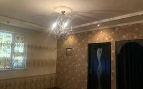 4-комнатный дом, 110 м², 10 сот., Кызылтал, Строительный 3 112 — Аксуат за 12.5 млн 〒 в Аксае