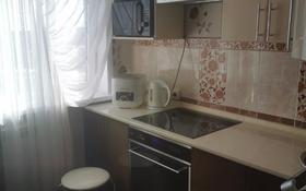 2-комнатная квартира, 48 м², 4/5 этаж, Гапеева 17 за 12.8 млн 〒 в Караганде, Казыбек би р-н