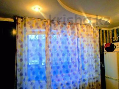 1-комнатная квартира, 40 м², 2/9 этаж посуточно, проспект Нурсултана Назарбаева 207 — проспект Евразия за 6 000 〒 в Уральске — фото 3