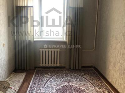 2-комнатная квартира, 54 м², 9/12 этаж, мкр Аксай-1А, Мкр Аксай-1А за 19.9 млн 〒 в Алматы, Ауэзовский р-н — фото 5