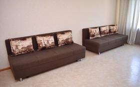 4-комнатная квартира, 100 м², 4/5 этаж посуточно, мкр Аксай-3А за 18 000 〒 в Алматы, Ауэзовский р-н