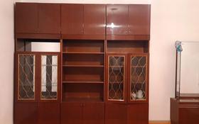 2-комнатная квартира, 40 м², 1/1 этаж помесячно, Переулок Панфилова 8 — Кошербаева за 40 000 〒 в