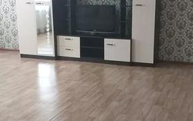 4-комнатный дом помесячно, 150 м², 10 сот., Восточная 165 за 150 000 〒 в Костанае