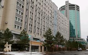Офис площадью 20 м², Кунаева 29 — Акмешит за 10 млн 〒 в Нур-Султане (Астана)