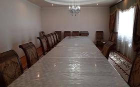 6-комнатный дом, 249 м², 6.3 сот., 1-пер. Мичурина — Аскарова за 29.5 млн 〒 в Таразе