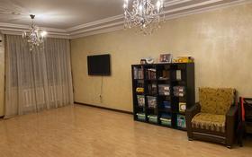 3-комнатная квартира, 103.3 м², 7/9 этаж, Алиханова 24/6 за 38 млн 〒 в Караганде, Казыбек би р-н