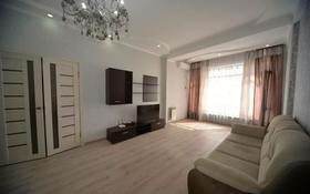 2-комнатная квартира, 72 м², 5/9 этаж посуточно, Юнусалиева 173 за 12 500 〒 в Бишкеке