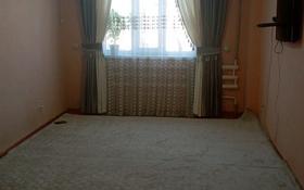 3-комнатная квартира, 58 м², 3/5 этаж, Байтурсынов 79 за 13.5 млн 〒 в Шымкенте, Аль-Фарабийский р-н