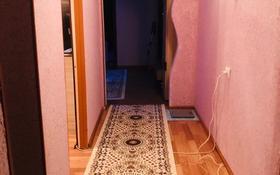 4-комнатная квартира, 69.5 м², 3/5 этаж, Мира 49 — Алашахана-Мира за 11 млн 〒 в Жезказгане