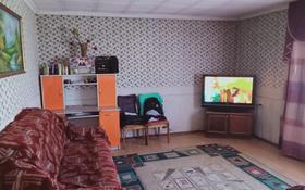 3-комнатный дом, 60 м², 4 сот., Щорса 16 в за 5.5 млн 〒 в Семее