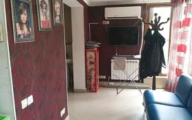 Продам магазин,салон красоты за 65 млн 〒 в Шымкенте, Енбекшинский р-н