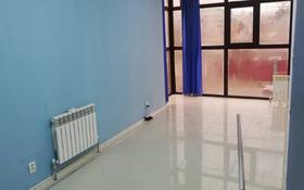 Офис площадью 20 м², Макашева 31 за 50 000 〒 в Каскелене