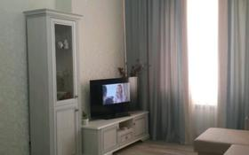 2-комнатная квартира, 54.4 м², 4/13 этаж, Керей и Жанибек хандар за 25.3 млн 〒 в Нур-Султане (Астана), Есиль р-н