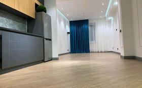 2-комнатная квартира, 66 м², 3 этаж, Гагарина 244 — Ходжанова за 43 млн 〒 в Алматы, Бостандыкский р-н