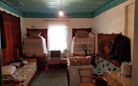6-комнатный дом, 104.9 м², Тәуке хана 80 за ~ 7.9 млн 〒 в
