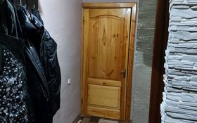 1-комнатная квартира, 30 м², 1/5 этаж, проспект Алашахана 24 за 5 млн 〒 в Жезказгане