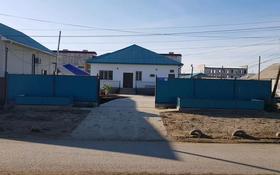 Офис площадью 153 м², мкр. Алмагуль, Грибоедова 21 — Балхаш за 350 000 〒 в Атырау, мкр. Алмагуль
