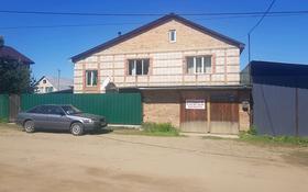 6-комнатный дом, 300 м², 8 сот., Носикова 39 за 24 млн 〒 в Усть-Каменогорске