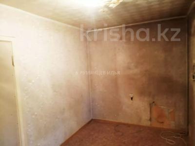 2-комнатная квартира, 45 м², 2/3 этаж, мкр Алтай-1 — Майлина за ~ 12 млн 〒 в Алматы, Турксибский р-н — фото 10