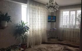 2-комнатная квартира, 54.8 м², 6/17 этаж, проспект Нургисы Тлендиева 50 за 14.2 млн 〒 в Нур-Султане (Астана), Сарыарка р-н