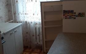 1-комнатная квартира, 31.5 м², 2/5 этаж, Каирбекова за ~ 7.9 млн 〒 в Костанае