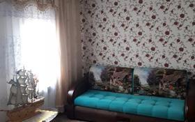 2-комнатный дом, 62 м², 8 сот., Садовое общество Колос 149 за 9 млн 〒 в Уральске