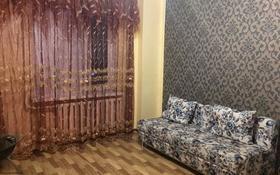 2-комнатная квартира, 49 м², 17/17 этаж, Кюйши Дины за 14.8 млн 〒 в Нур-Султане (Астана), Алматы р-н
