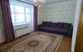 3-комнатная квартира, 80 м², 3/8 этаж, Бухар Жырау 40 за 38 млн 〒 в Нур-Султане (Астана), Есиль р-н