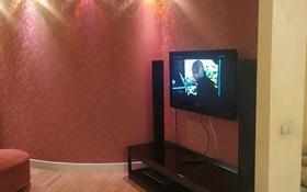 5-комнатная квартира, 200 м², 10/10 этаж помесячно, Розыбакиева 285а — Альфараби за 450 000 〒 в Алматы, Бостандыкский р-н