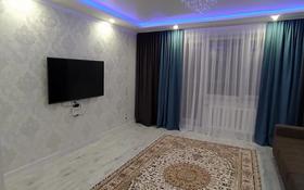 2-комнатная квартира, 57 м², 3/6 этаж посуточно, Машхур Жусупа 52 за 10 000 〒 в Экибастузе
