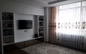 3-комнатная квартира, 81 м², 15/21 этаж помесячно, Кабанбай батыра — Кабанбай батыр Орынбор за 270 000 〒 в Нур-Султане (Астана), Есиль р-н